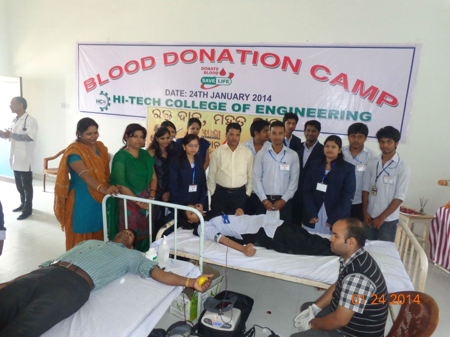 blood-donation-camp