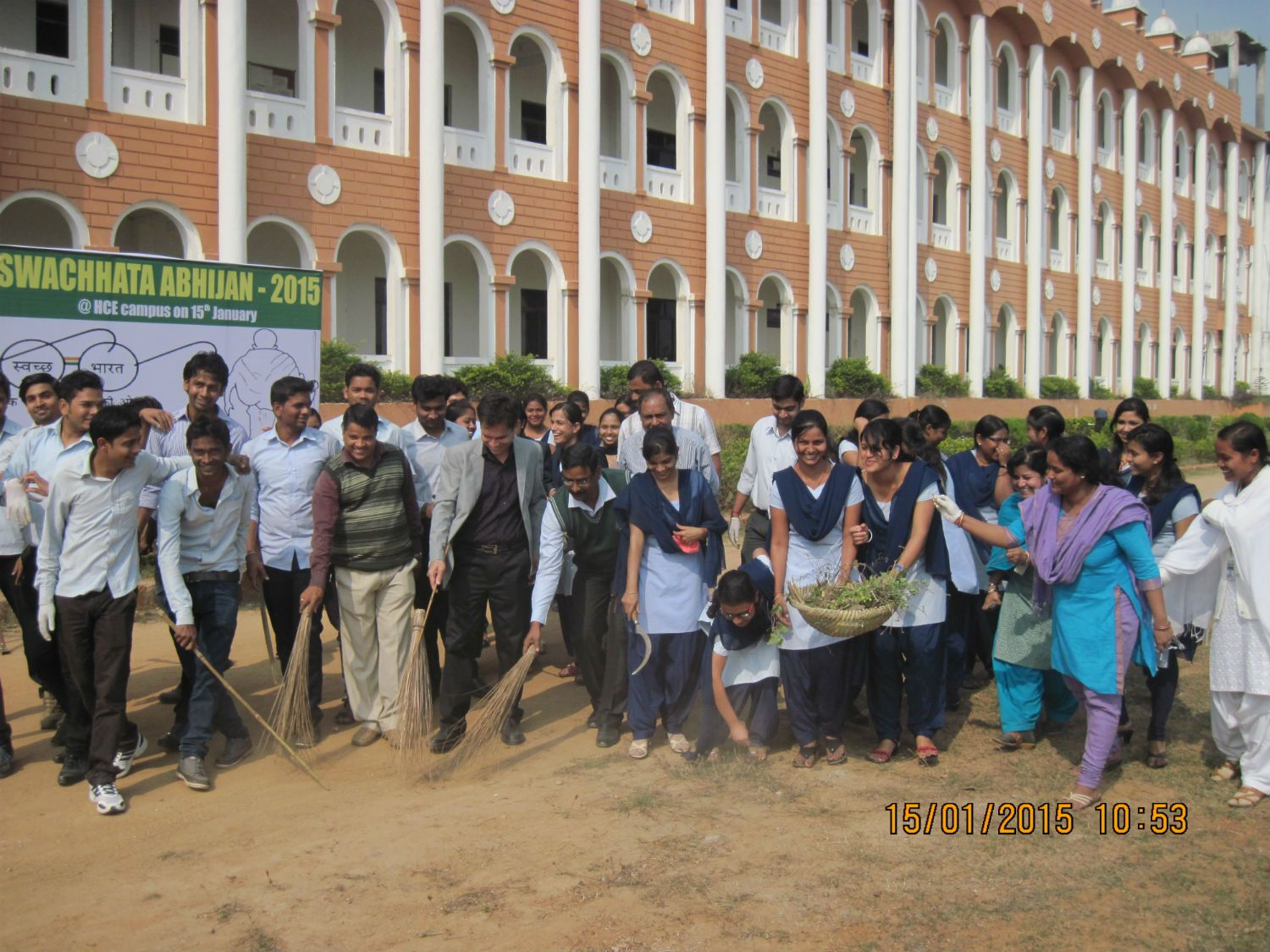 college-in-bhubaneswar